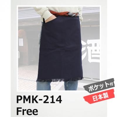 居酒屋/作務衣/和風エプロン 帆前掛け ポケット付き PMK-214