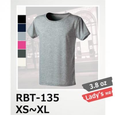 無地Tシャツ 3.8oz ソフト スリムTシャツ TRUSS/トラス RBT-135