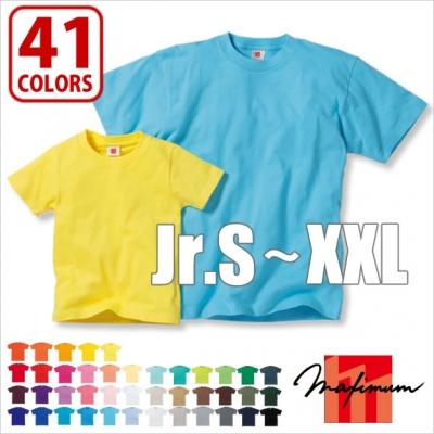 【63%OFF/最安値に挑戦】6.2oz ヘビーウェイトTシャツ MAXIMUM/マキシマム MS-1117