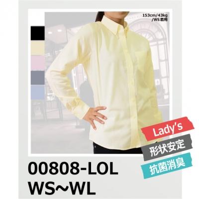 無地Yシャツ 長袖 オックスフォード シャツ レディース AIMY エイミー 00808-LOL