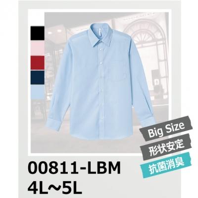 無地Yシャツ 長袖 ブロード シャツ メンズ AIMY エイミー 00811-LBM