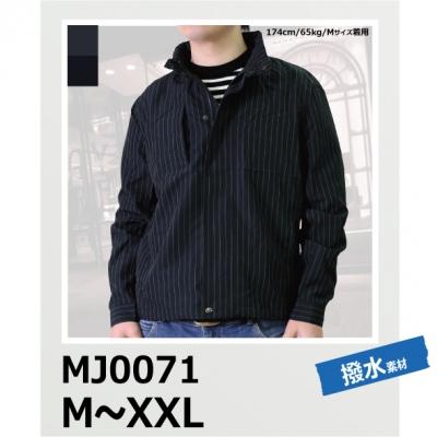 無地ジャケット スタイリッシュ ジャケット ストライプ MAXIMUM マキシマム  MJ0071