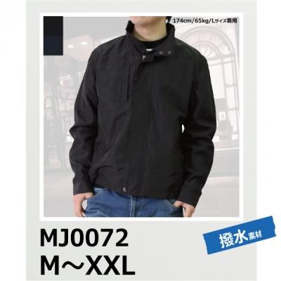無地ジャケット スタイリッシュ ジャケット ソリッド MAXIMUM マキシマム  MJ0072