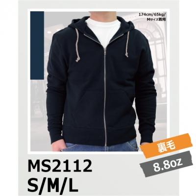 無地パーカー 8.8oz ジップ スウェット パーカー 裏毛 MAXIMUM マキシマム  MS2112