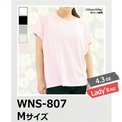 Tシャツ 無地 スリーブレス ワイド TRUSS/トラス WNS-807