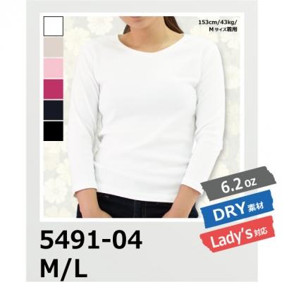 無地 6.2oz CVCフライス 七分袖Tシャツ rucca/ルッカ 5491-04