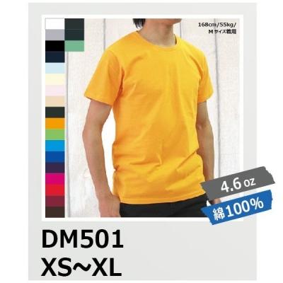 Tシャツ 無地 4.6oz ファインフィット DALUC/ダルク DM501