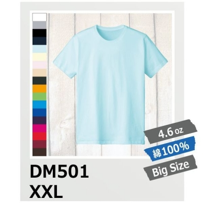 4.6oz Tシャツ 半袖 XXL 3L ファインフィット DALUC/ダルク DM501