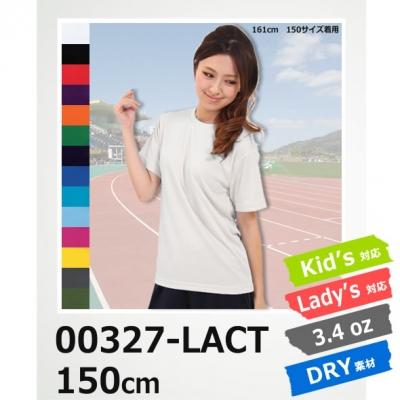 【54%OFF/最安値に挑戦】吸汗速乾 ライト ドライTシャツ(ジュニア) glimmer/グリマー 00327-LACT