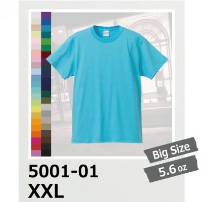 【61%OFF/最安値に挑戦】5.6oz Tシャツ United Athle/ユナイテッドアスレ 5001-01