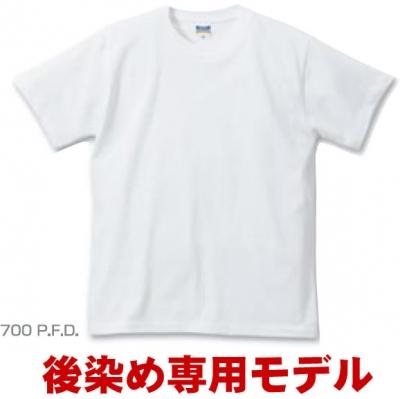 【64%OFF/最安値に挑戦】後染め加工専用モデル 5.6oz P.F.D. Tシャツ United Athle/ユナイテッドアスレ 5001-07