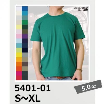 【64%OFF/最安値に挑戦】5.0oz Tシャツ United Athle/ユナイテッドアスレ 5401-01