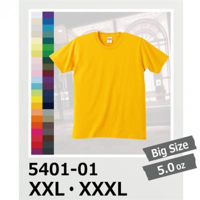 【61%OFF/最安値に挑戦】5.0oz Tシャツ United Athle/ユナイテッドアスレ 5401-01
