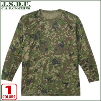 【最安値に挑戦】吸汗速乾 長袖Tシャツ J.S.D.F./自衛隊 6524-01