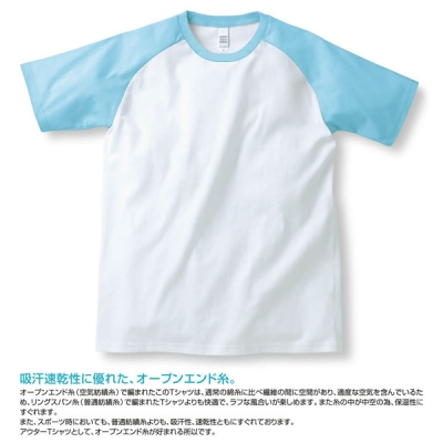 【62%OFF/最安値に挑戦】6.2oz オープンエンドラグラン Tシャツ OE1213