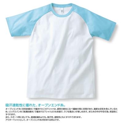 【61%OFF/最安値に挑戦】6.2oz オープンエンドラグラン Tシャツ OE1213