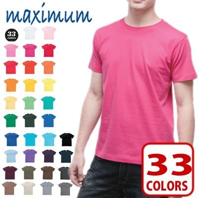 【64%OFF/最安値に挑戦】きれいめシルエット 5.3oz ユーロTシャツ MAXIMUM/マキシマム MS-1141