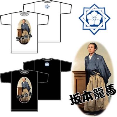 【81%OFF/最安値に挑戦】坂本龍馬 プリントTシャツ 1 EM1868