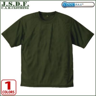 【最安値に挑戦】吸汗速乾 クールマックス 半袖Tシャツ J.S.D.F./自衛隊 5985-01