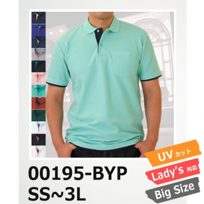 【58%OFF/最安値に挑戦】ベーシック レイヤードポロシャツ Printstar/プリントスター 00195-BYP