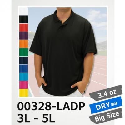 【54%OFF/最安値に挑戦】吸汗速乾 ライト ドライ ポロシャツ glimmer/グリマー 00328-LADP