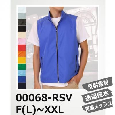 【56%OFF/最安値に挑戦】リフレクスポーツベスト Printstar/プリントスター 00068-RSV