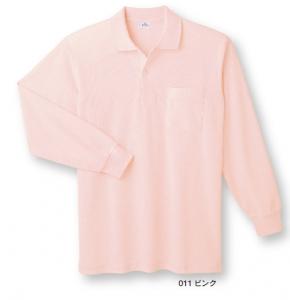 【53%OFF/最安値に挑戦】セベリス加工日本製長袖ポロシャツ 00222-JLP