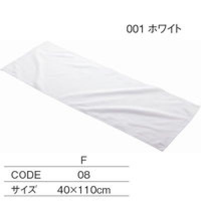 【57%OFF/最安値に挑戦】スポーツタオル Printstar/プリントスター 00526-ST