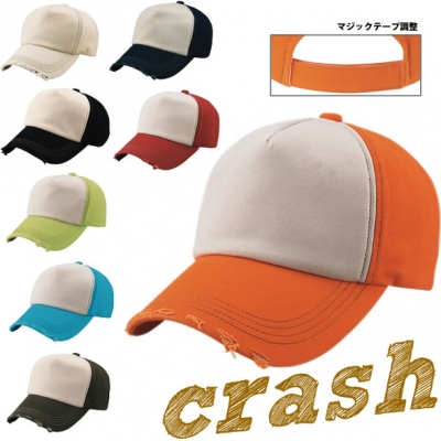 【51%OFF/最安値に挑戦】クラッシュキャップ (マジックテープ調整) CRC-360