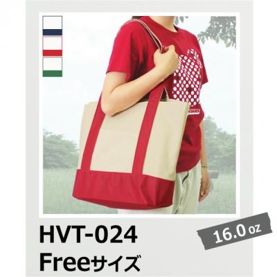 【57%OFF/最安値に挑戦】ヘビートートバッグ HVT-024