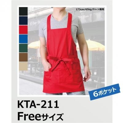 【58%OFF/最安値に挑戦】カジュアルエプロン KTA-211