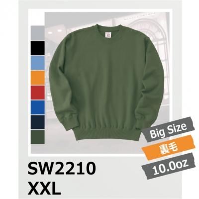 【57%OFF/最安値に挑戦】10.0oz レギュラーウェイトスウェットシャツ(裏毛/パイル) SW2210