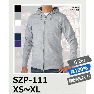【60%OFF/最安値に挑戦】6.2oz ジャージージップパーカー SZP-111