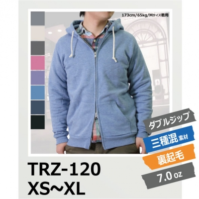 【59%OFF/最安値に挑戦】トライブレンド ジップパーカー(裏起毛) TRZ-120