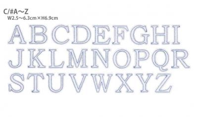 【圧着ワッペン】アルファベットシリーズライオンブラザース社製 WP-0040