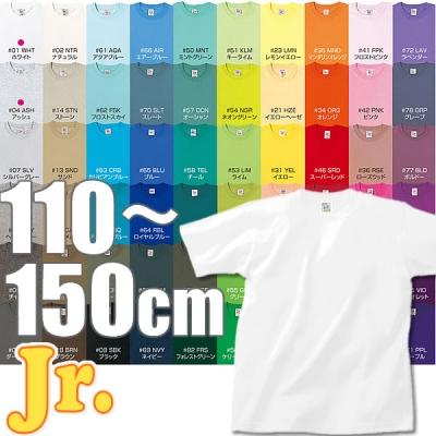 【67%OFF/最安値に挑戦】6.2oz オープンエンドマックスウェイト Tシャツ OE1116
