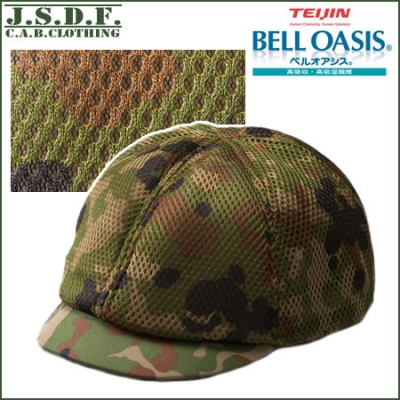 【最安値に挑戦】ヘルメットクーラー(放熱機能) 中帽タイプ J.S.D.F./自衛隊 6509-01