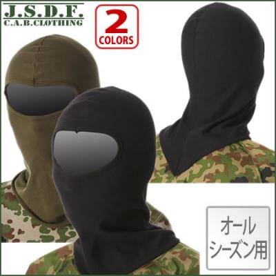 【最安値に挑戦】フェイスマスク(オールシーズン用) J.S.D.F./自衛隊 6530-01