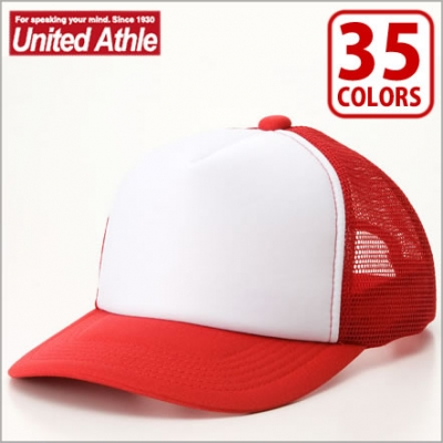 【57%OFF/最安値に挑戦】アメリカンメッシュ キャップ United Athle/ユナイテッドアスレ 9652-01