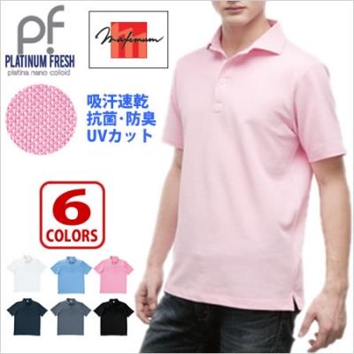 【59%OFF/最安値に挑戦】ホリゾンカラー ポロシャツ MAXIMUM/マキシマム MS-3110