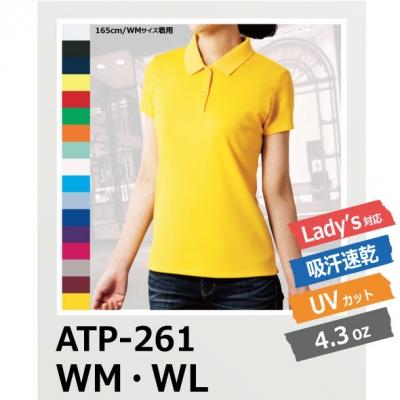 【58%OFF/最安値に挑戦】4.3oz アクティブ ポロシャツ レディース BEES BEAM/ビーズビーム ATP-261