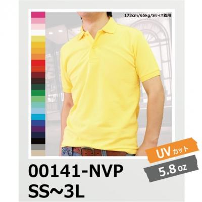 【58%OFF/最安値に挑戦】T/Cポロシャツ(ポケ無し) Printstar/プリントスター 00141-NVP
