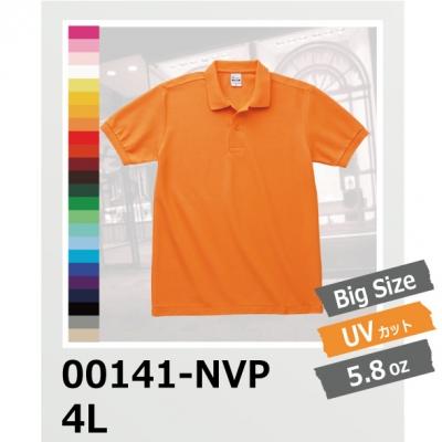 【51%OFF/最安値に挑戦】T/Cポロシャツ(ポケ無し) Printstar/プリントスター 00141-NVP