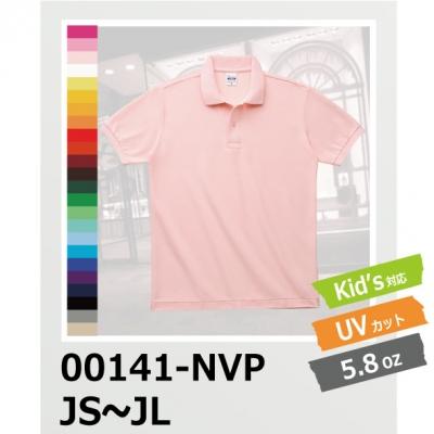 【57%OFF/最安値に挑戦】T/Cポロシャツ(ポケ無し) Printstar/プリントスター 00141-NVP
