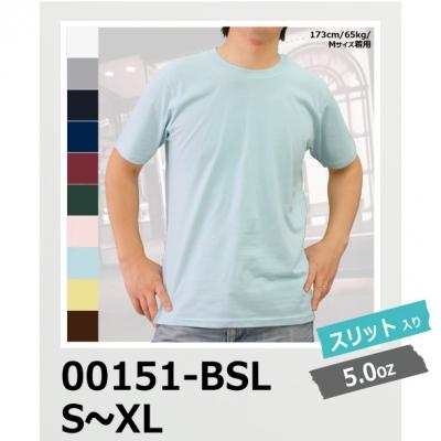 【最安値に挑戦】5.0oz スリット入り Tシャツ Printstar/プリントスター 151-BSL