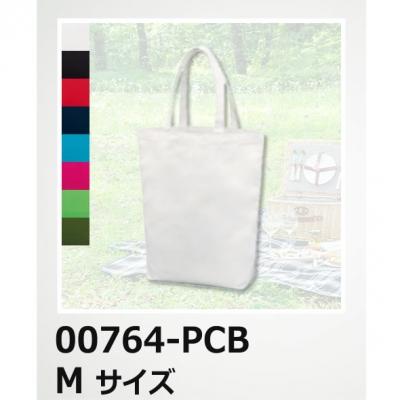【最安値に挑戦】軽量素材 ポリキャンバス トートバッグ(M) Printstar/プリントスター 764-PCB