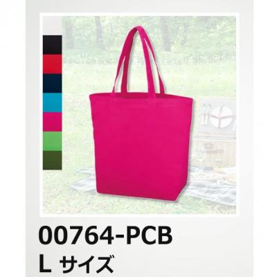 【最安値に挑戦】軽量素材 ポリキャンバス トートバッグ(L) Printstar/プリントスター 764-PCB