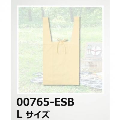 【最安値に挑戦】折りたたみ収納 お買い物 エコバッグ(L) Printstar/プリントスター 765-ESB