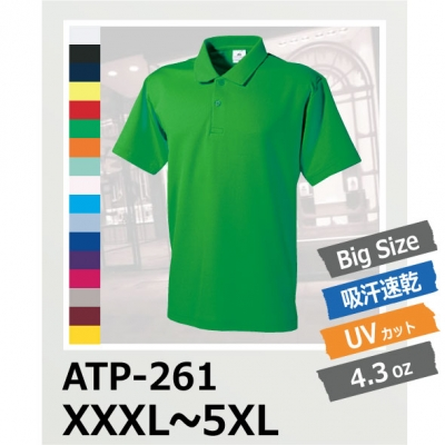 【52%OFF/最安値に挑戦】吸汗速乾 メッシュポロアクティブポロシャツ ATP-261