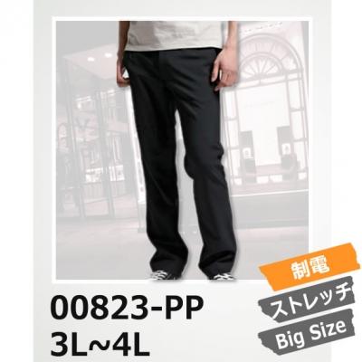 【最安値に挑戦】静電気防止 ポリエステル パンツ AIMY/エイミー 823-PP